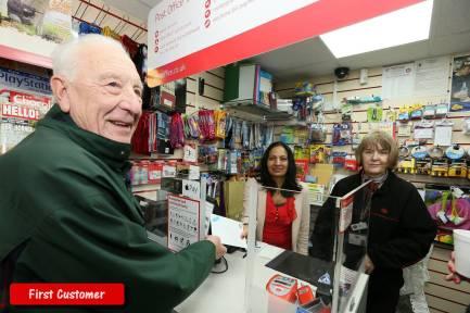 Windlesham Post Office - Alan Meeks 19